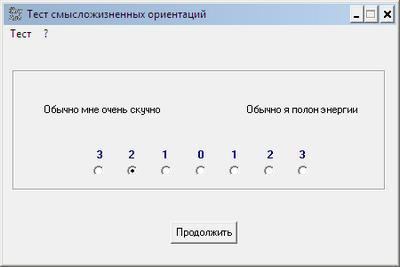 компьютерный