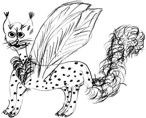 Рисунок Несуществующее животное 3