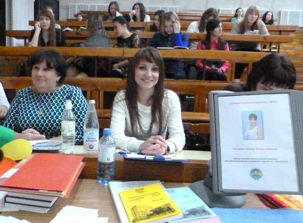 победительница конкурса педагог-психолог Лысенко Алена Вячеславовна