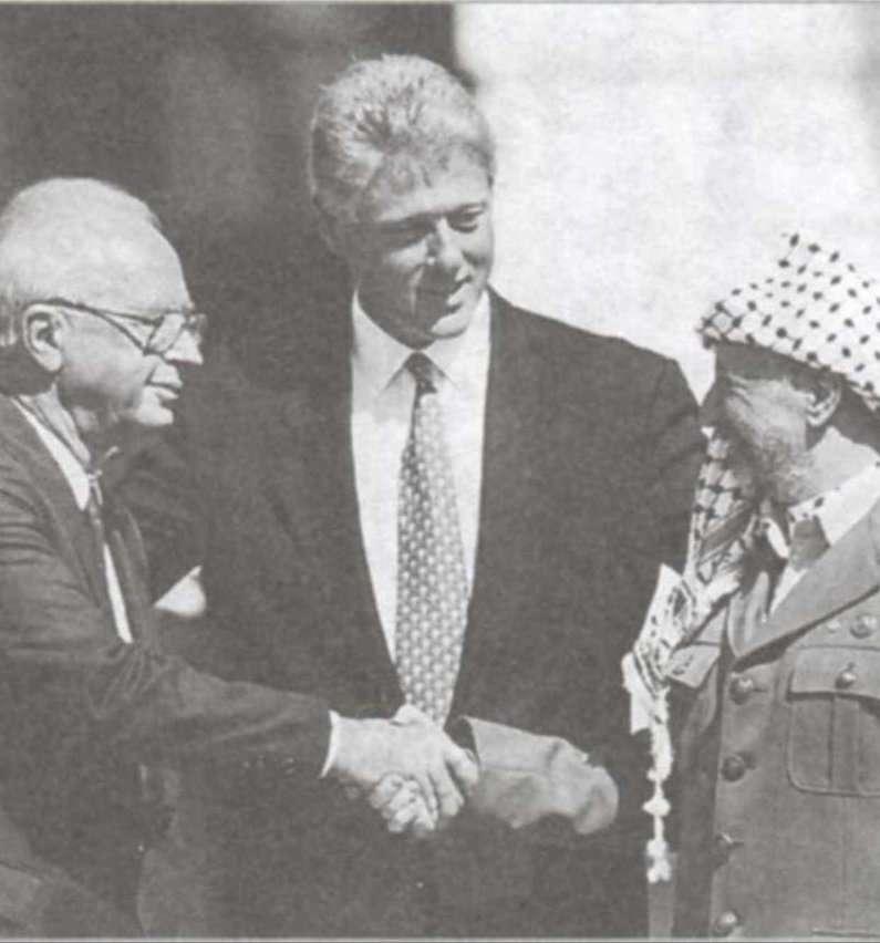 Рукопожатие Рабина и Арафата