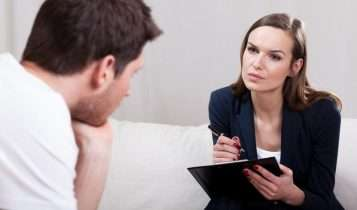 психологическая консультация