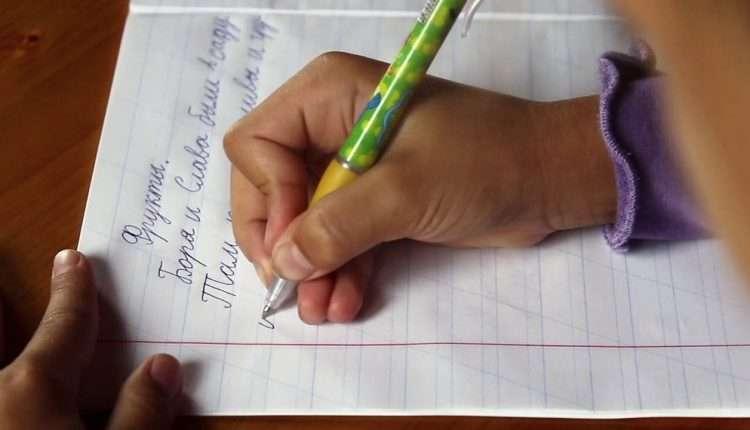Ребенок пишет диктант