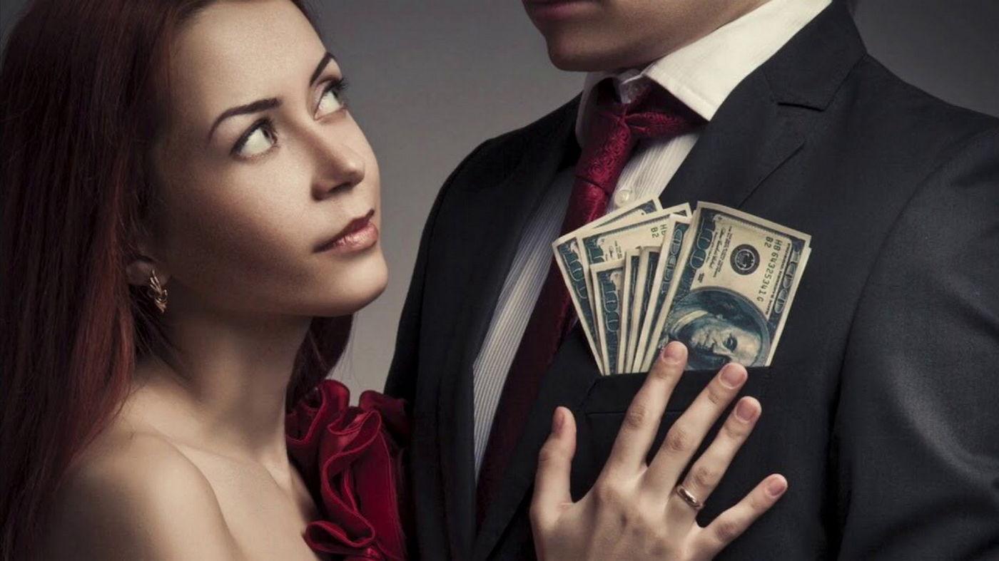 Деньги и отношения