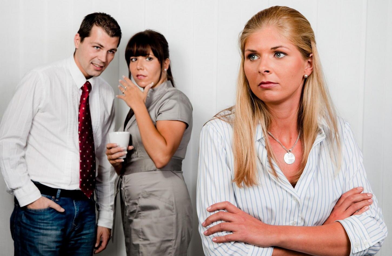 Найдите взаимопонимание с коллегами